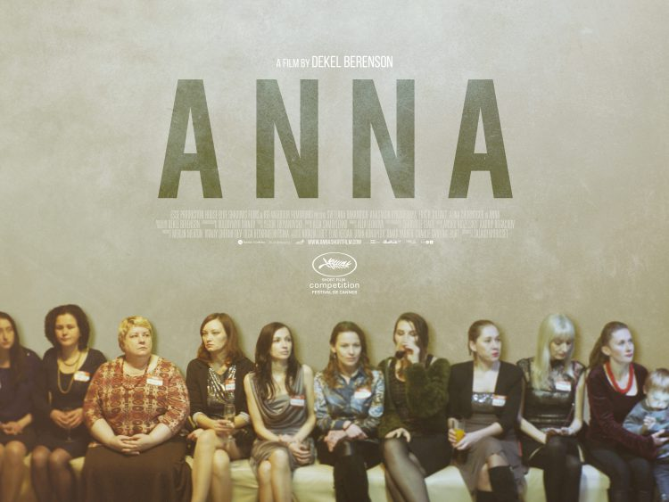 Poster of the short film Anna -
