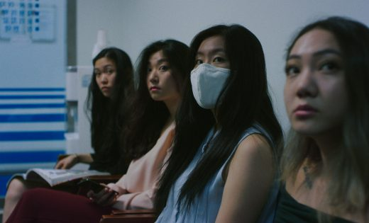 Image from the short film Mirror