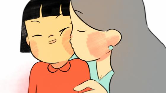 Still from the short film Beautiful by Mulan Fu